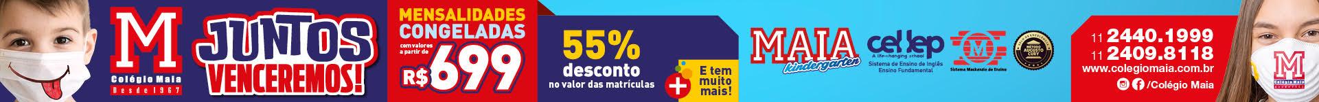 Colégio Maia: Matrículas 2021
